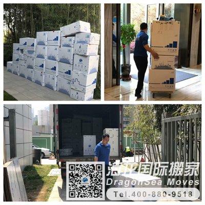 上海到香港个人的物品海运搬家怎么搬效率高?操作流程如何?