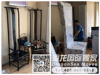 北京国际搬家到瑞士,怎么选择适合的搬家公司?