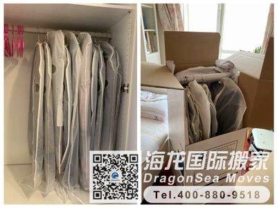真实案例!北京海运物品到国外疑难问题大揭秘…