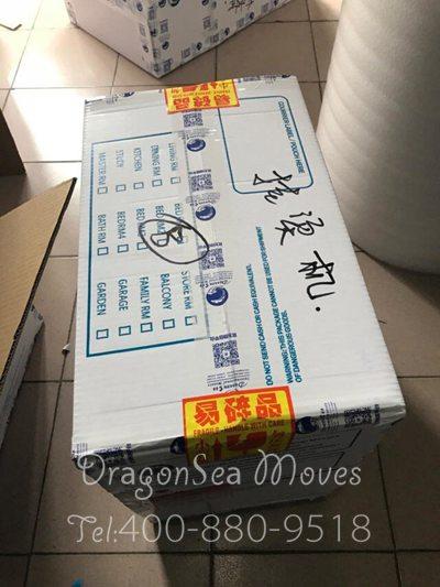 广州门到门到香港