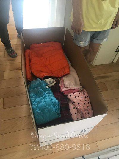 上海移民越洋搬家到日本