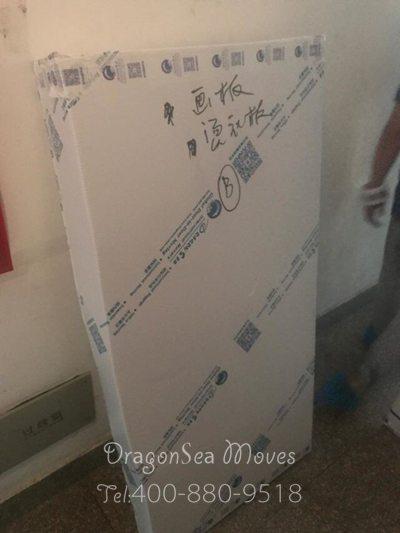 上海移民跨国搬家到日本