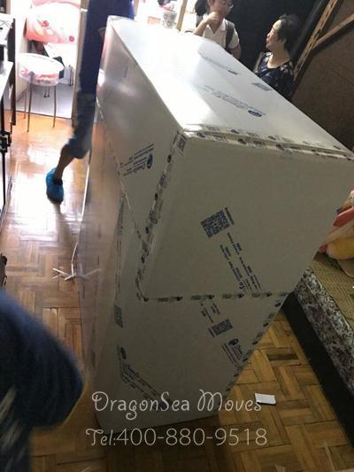 上海海运搬家到新西兰