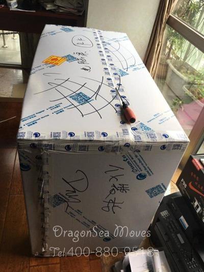 北京国际海运搬家到日本