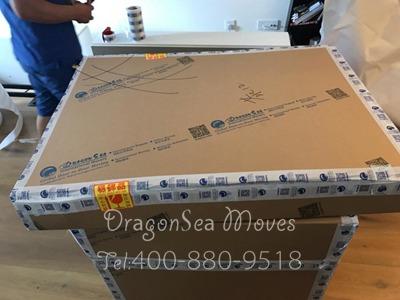上海海运搬家到新加坡