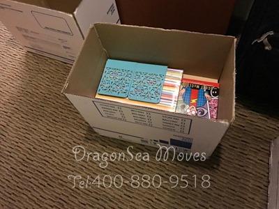 广州跨海海运私人物品到台湾