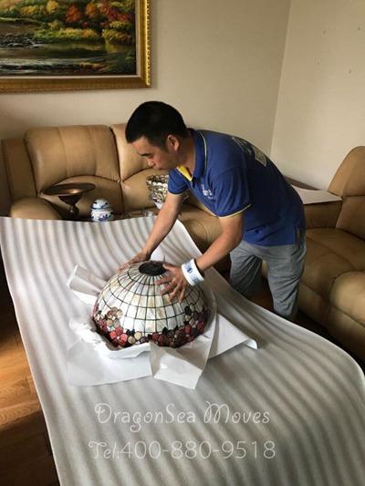 北京跨海搬家到香港