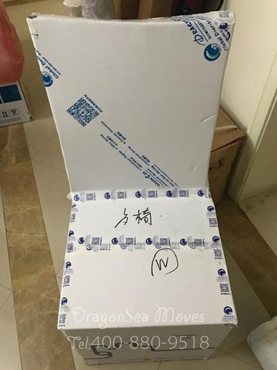 北京门到门海运私人物品到香港