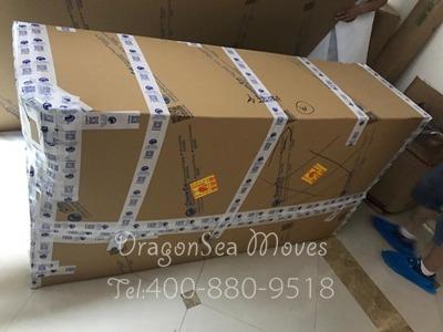 北京门到门搬运私人物品到香港