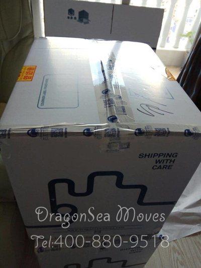 上海门到门海运搬家到新加坡