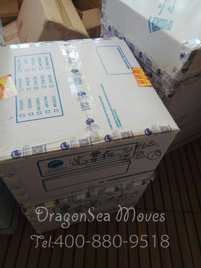 广州越洋海运搬家到法国