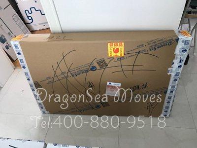 深圳海运搬家到香港