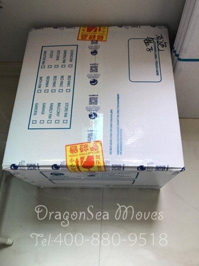 深圳海运私人物品到香港
