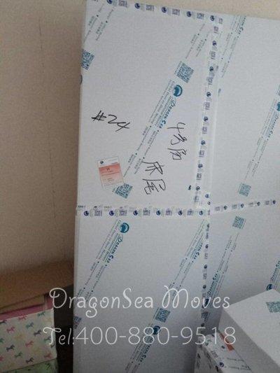 北京海运私人物品到新西兰流程