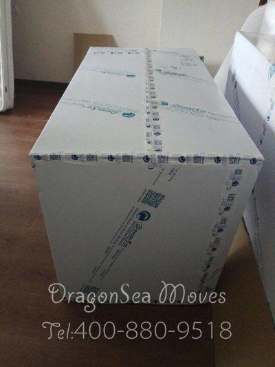 北京海运家具到新西兰流程