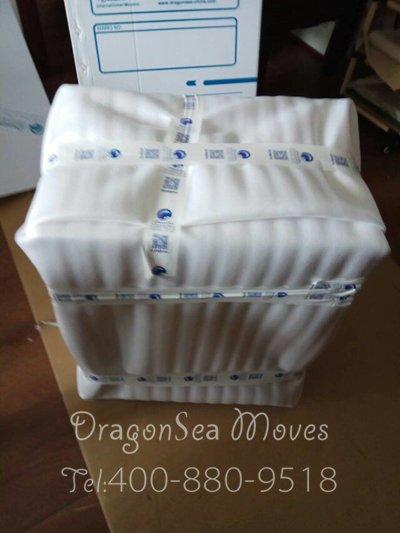 北京海运物品到新西兰流程