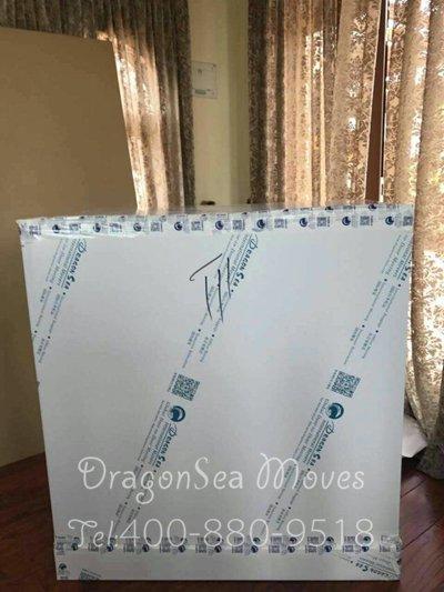 上海跨国海运私人物品到加拿大