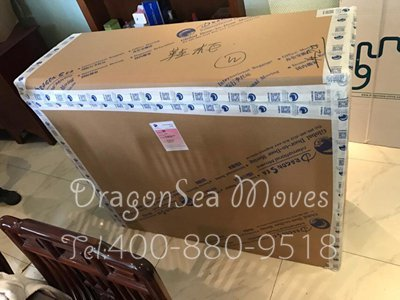 广州海运物品到西班牙