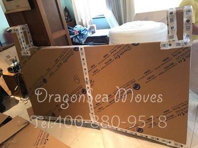 广州搬运私人物品到西班牙