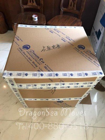 广州跨国海运家具到西班牙