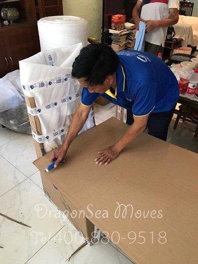 广州移民国际海运家具到西班牙