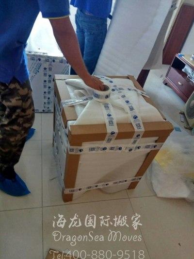 广州海运物品到新西兰
