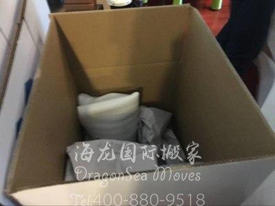 广州门到门海运私人物品到新西兰
