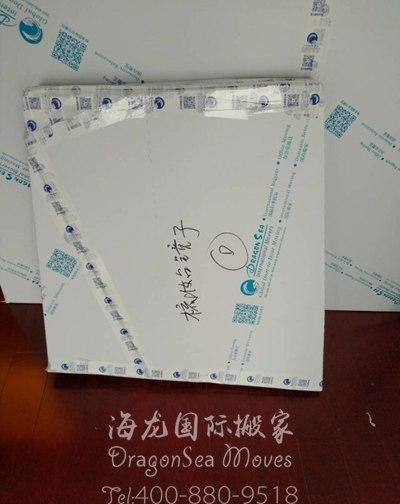北京海运家具到德国物流公司哪家好
