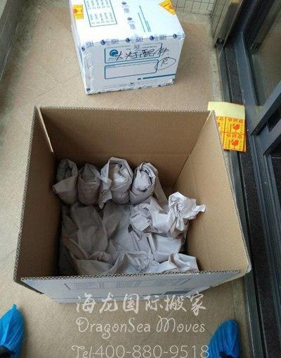 北京国际海运搬家到德国