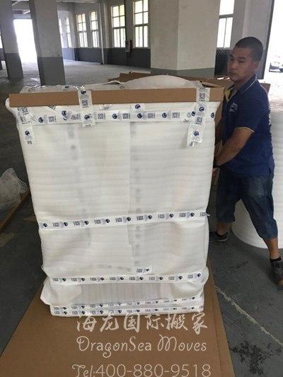 上海国际海运搬家到新加坡