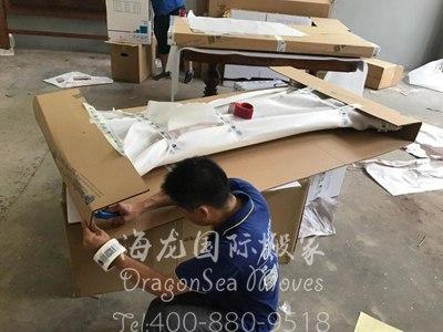 上海海运私人物品到新加坡