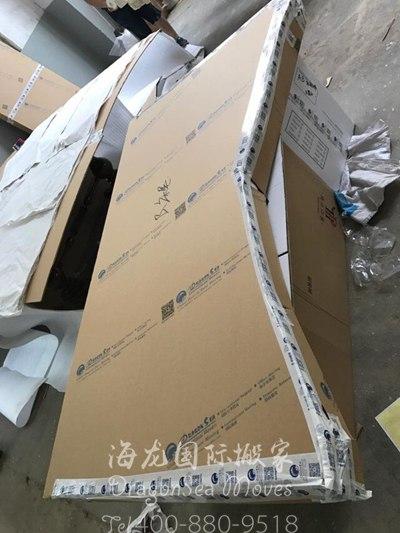 上海国际海运私人物品到新加坡