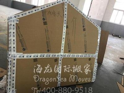 上海跨国海运私人物品到新加坡