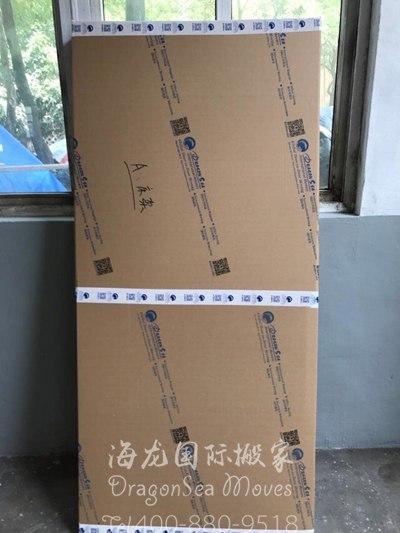 上海越洋海运私人物品到新加坡