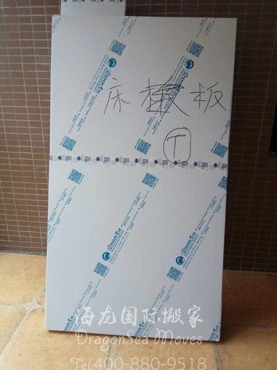 上海门到门搬家到新加坡