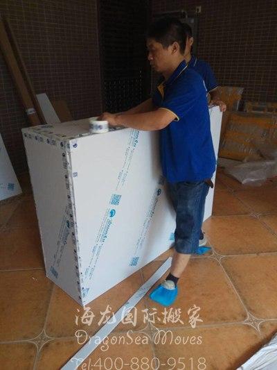 上海移民越洋跨国搬家到新加坡