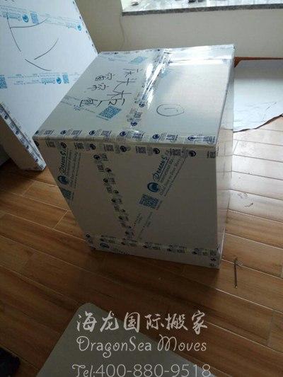 上海移民海运搬家到新加坡