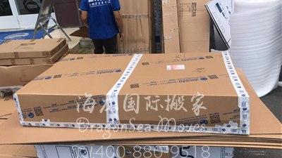 广州国际搬家到日本流程