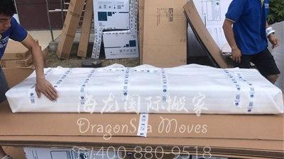 广州搬家具到日本流程