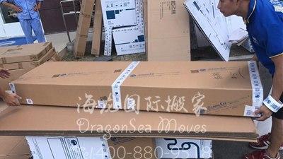 广州海运私人物品到日本流程