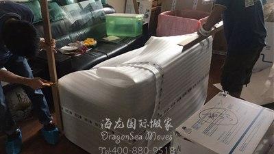 上海海运私人物品到德国操作