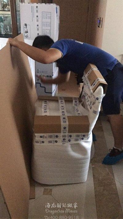 上海海运私人物品到德国流程