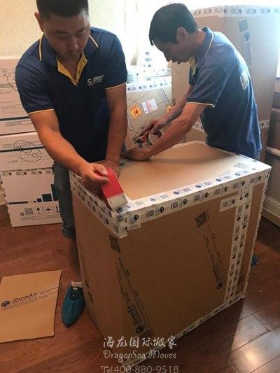 上海移民海运私人物品到德国