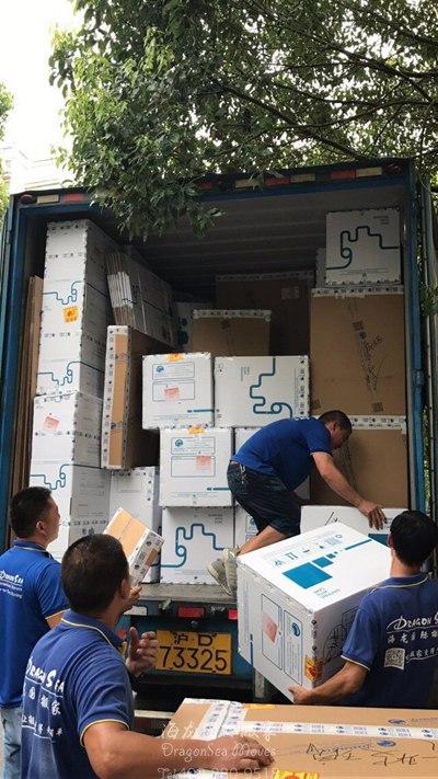 上海海运私人物品到德国怎么操作