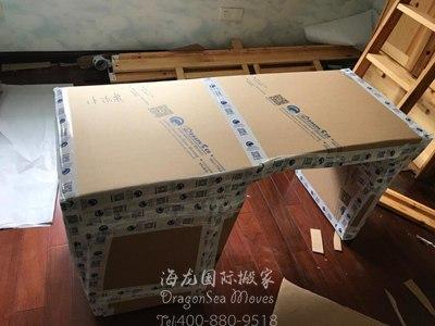 北京国际海运搬家到美国操作流程