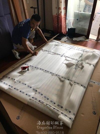 北京移民海运搬家到美国