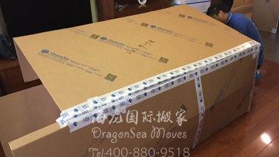 从广州往台湾门到门跨海搬家流程