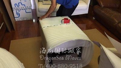 从广州往台湾门到门跨海搬家怎么操作