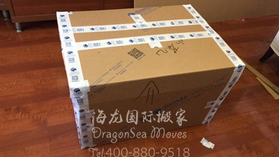 从广州往台湾门到门跨海搬家流程如何