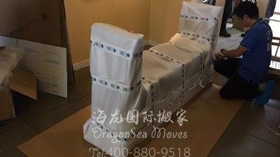 广州长途搬家到台湾